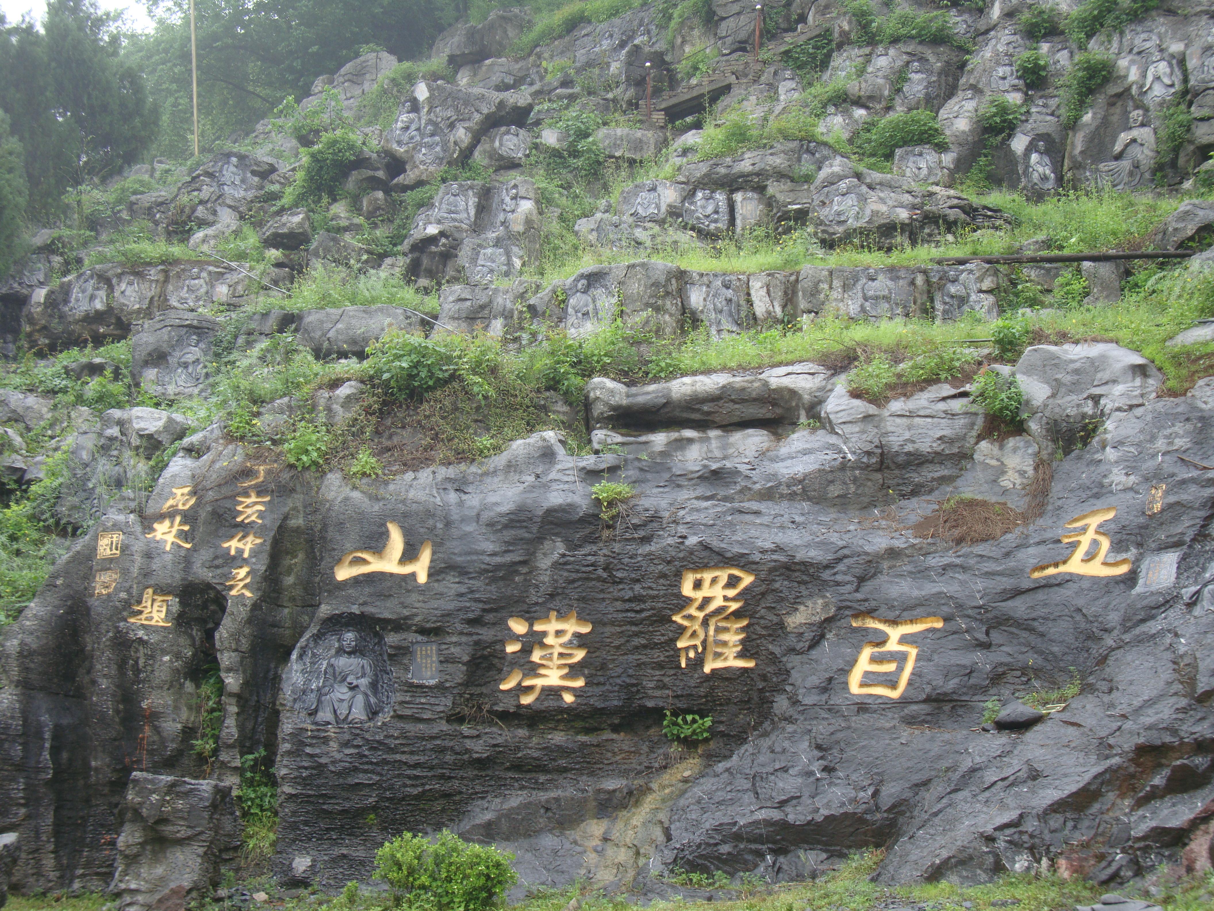 安徽池州清源山景区