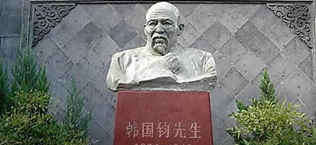 南通市海安县海安博物馆
