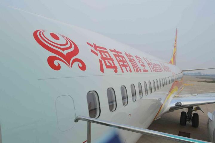 飞机是从广州飞沈阳经停潍坊的