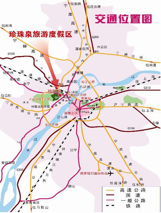 南京珍珠泉风景区自驾线路图 @南京珍珠泉风景区官网