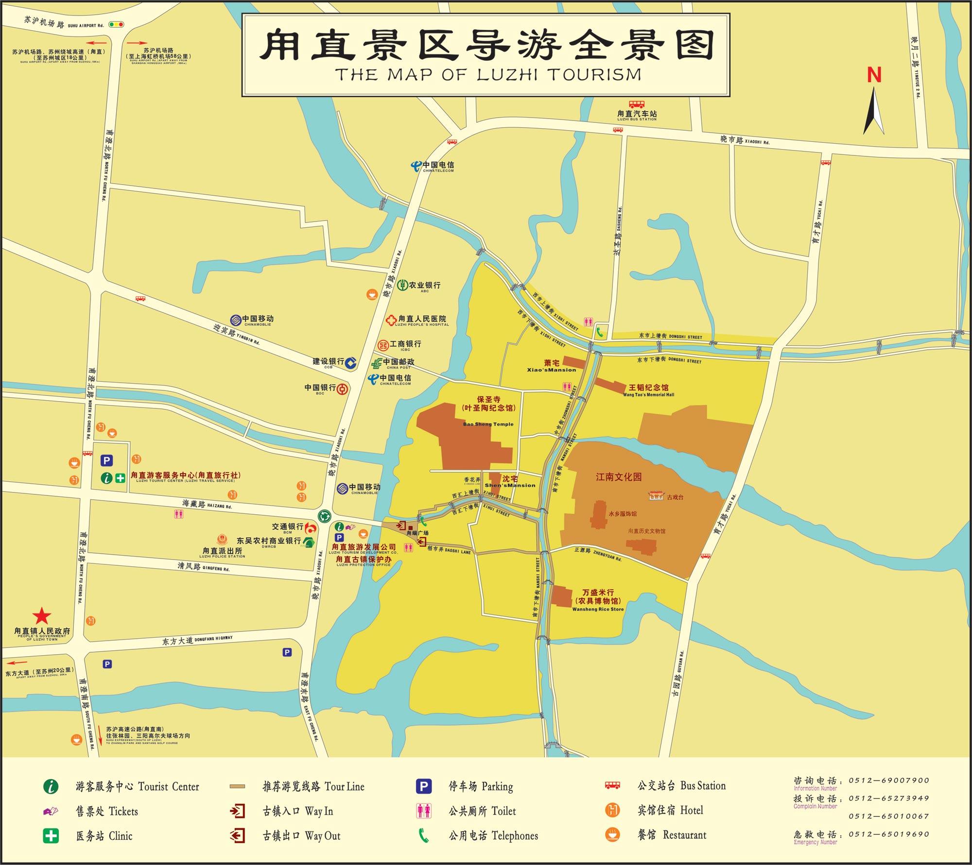 甪直古镇导览地图 @甪直古镇官网