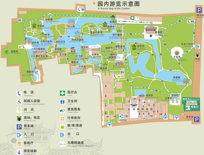 拙政园导览地图 @拙政园官网