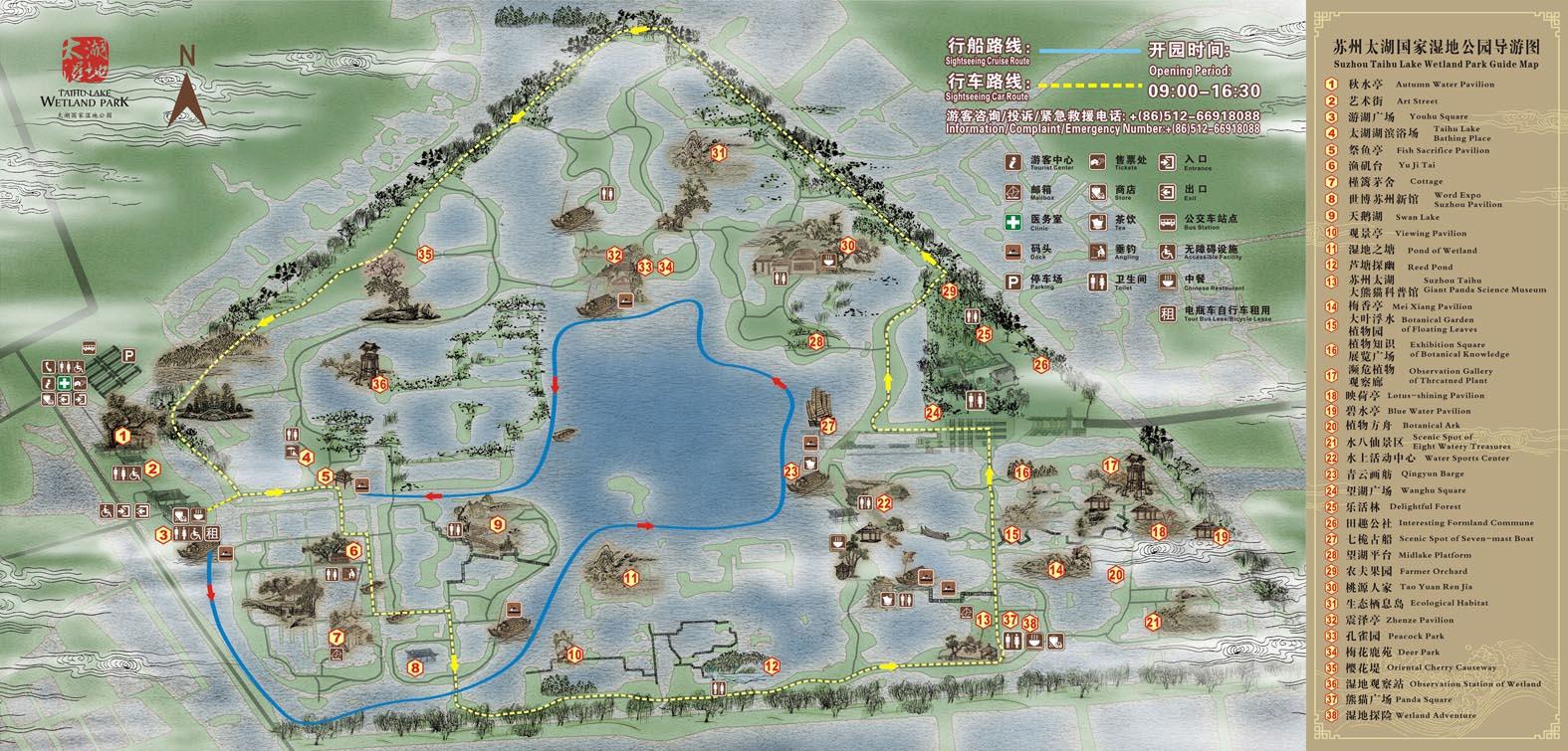 苏州太湖国家湿地公园导览地图 @苏州太湖国家湿地公园官网