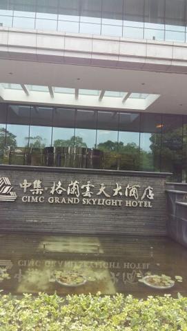 泰州华侨城温泉奥思廷酒店(姜堰)