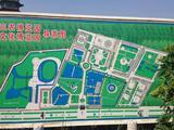 新民三农博览园