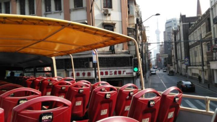 Big Bus上海观光游 24小时纯观光车票【成人票】