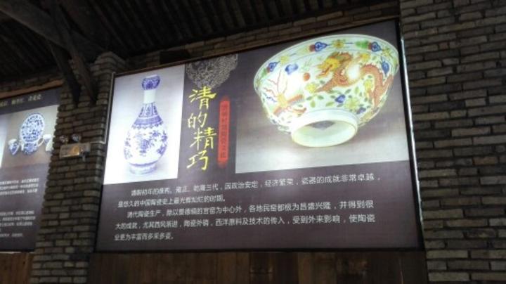 披云青瓷文化园成人票