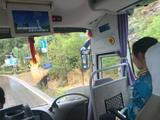 四川泸沽湖景区