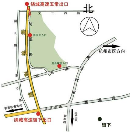 杭州/注:自备车一律不得停在西溪湿地公园停车场及天目山路两侧...