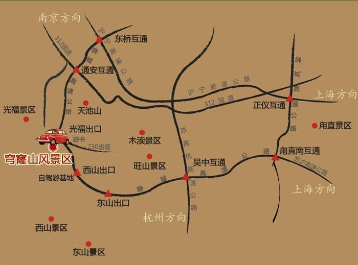 穹窿山自驾地图 @穹窿山旅游网