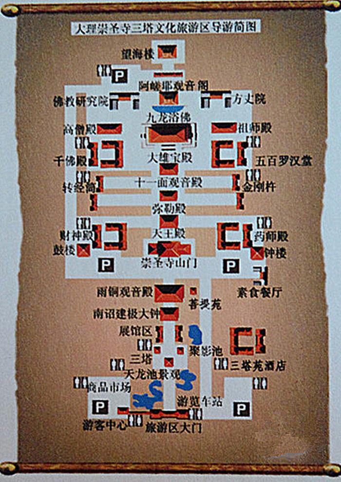 崇圣寺三塔文化旅游区导览图