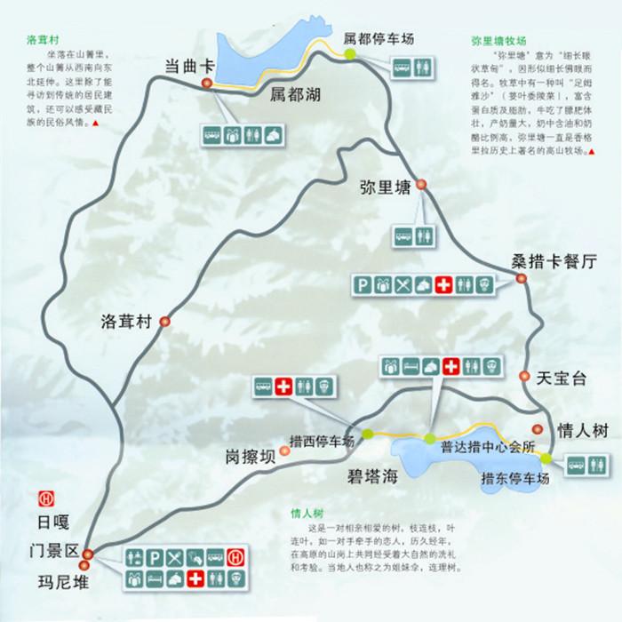 普达措国家公园导览图,@普达措国家公园官网