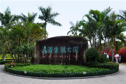 深圳红树林公园门票_深圳红树林海滨公园门票价格图片
