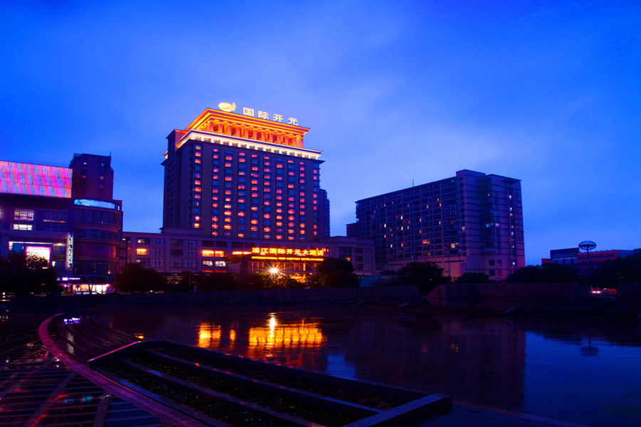 浦江国际大酒店图片