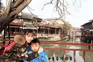 【旅行不要停】走进朱家角,感受老上海的生活