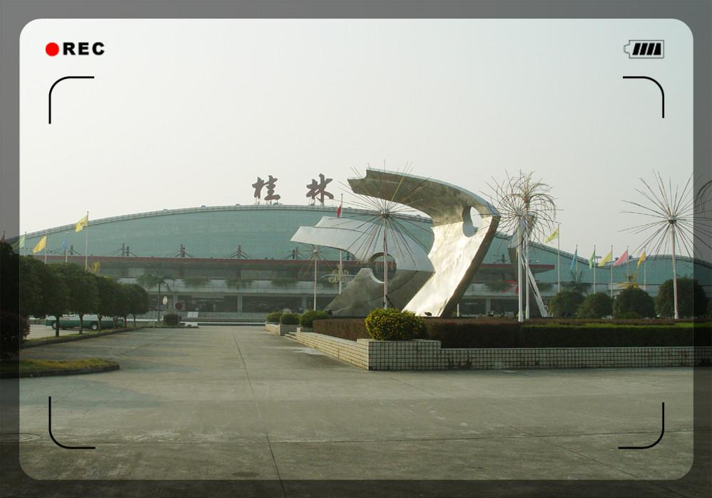 桂林两江机场               图片
