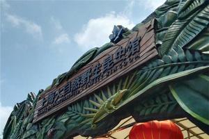上海大自然博物馆一游
