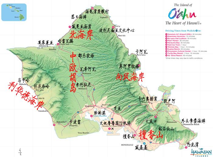 @夏威夷旅游官方网站