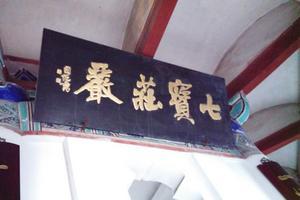 """【一写就""""惠""""】杭州西湖--毕业穷游第一站"""