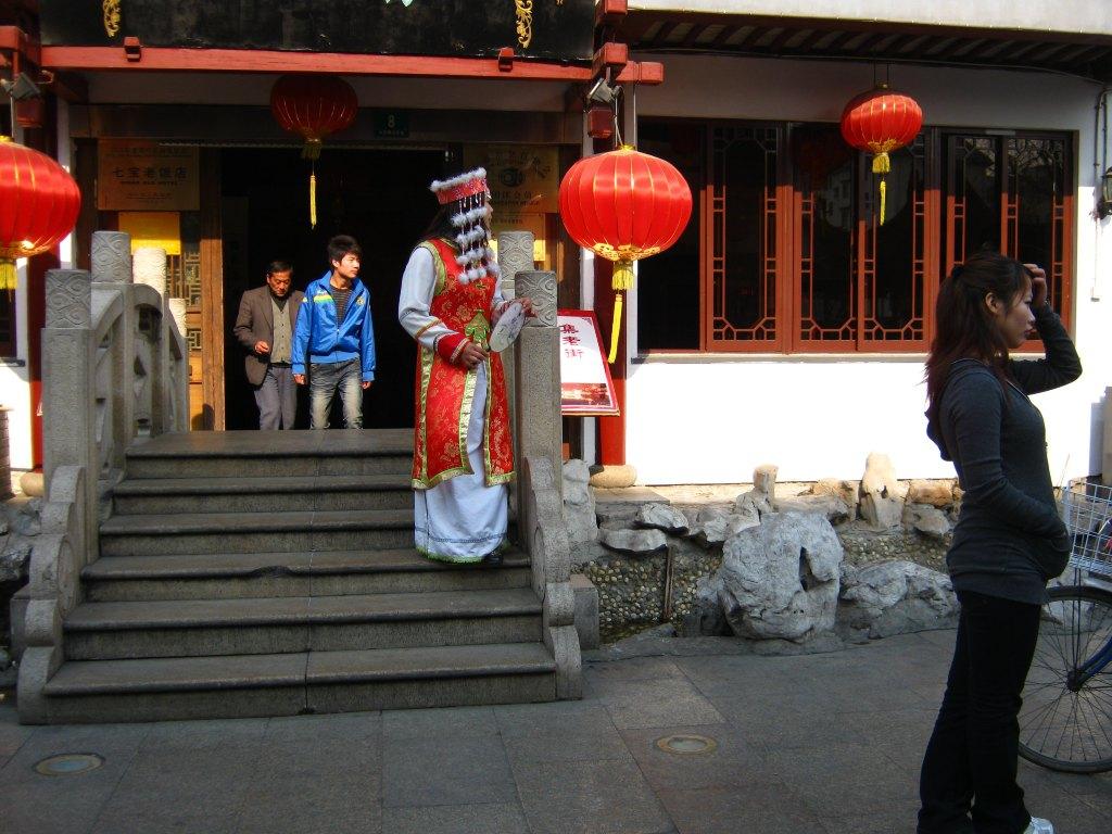 【我是达人】七宝古镇—繁华上海中的绿洲