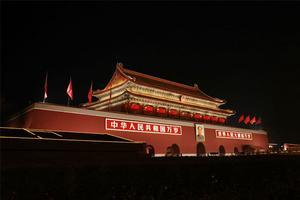 【我是达人】北京,北京!