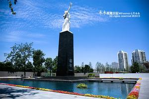 【我是达人】南京,夏日24小时漫游记