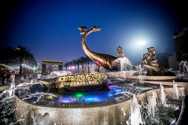 常州恐龙园
