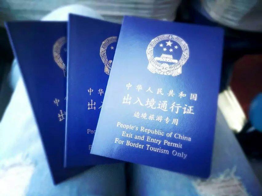 内蒙古恒大旅行社好吗,想报个正规团.图片