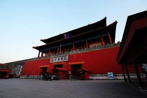 【我是达人】当我拿起相机的时候【北京篇】