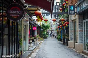 【我是达人】两日一夜游上海,穿越古今中外。
