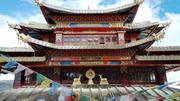 香格里拉香巴拉时轮坛城文化博览中心