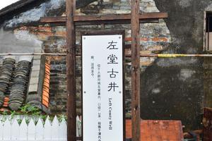 行走在南粤---深圳、香港、澳门