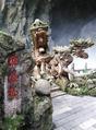 安顺龙宫风景名胜区