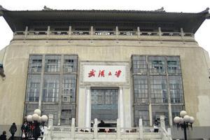 【我是达人】大学四年我所走过的大江大湖大武汉