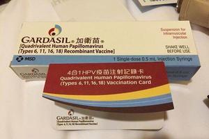 港澳游之香港打HPV疫苗经历