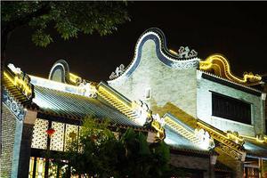 【享泡温泉】广州沙湾古镇2天1夜游