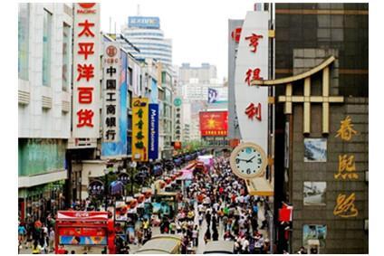 成都春熙路宣传图片_品牌店图片/商家图片【驴妈妈