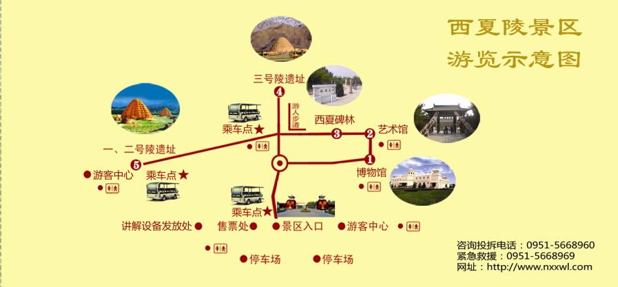 西夏王陵景区游览示意图 @西夏王陵景区官网