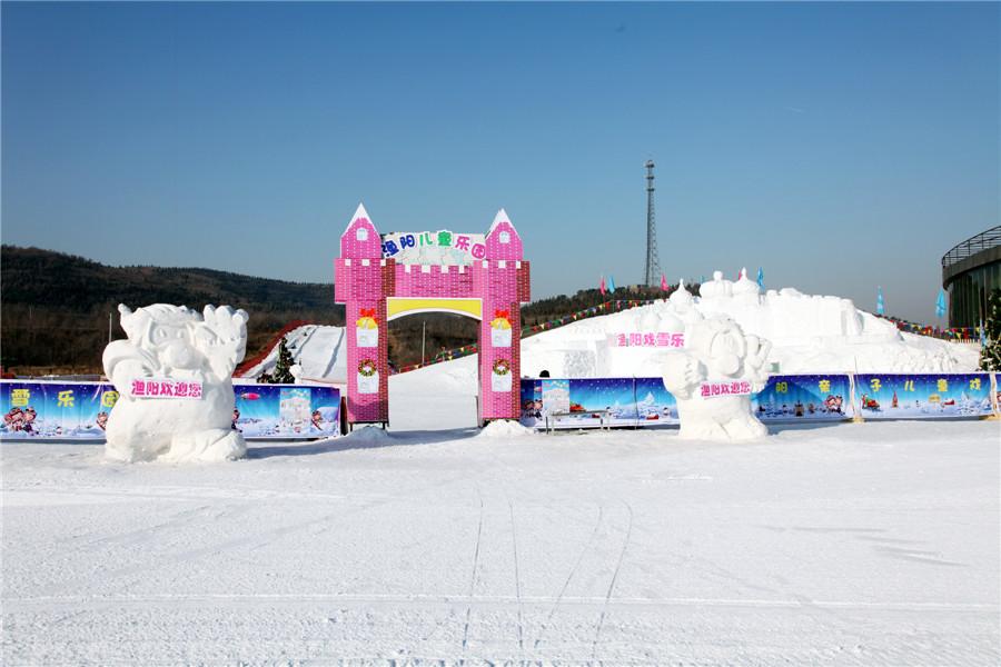 渔阳滑雪场渔阳滑雪场