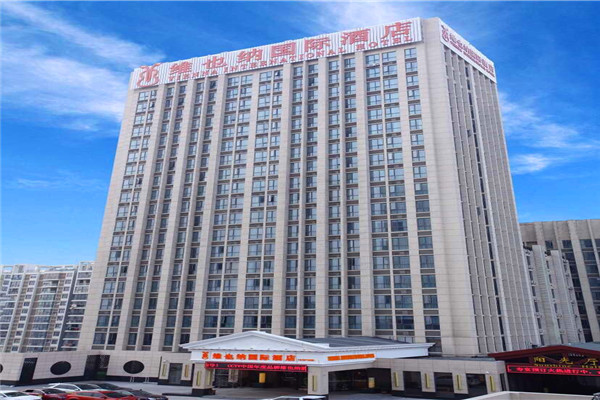 维也纳国际酒店扬州万达广场力宝店