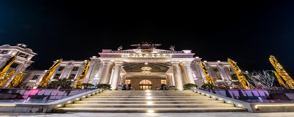 浦江仙华檀宫名人度假酒店预订 浦江仙华檀宫名人度假酒店地址 价格