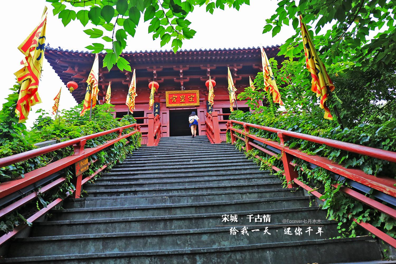 杭州-杭州宋城-宋皇宫-七月木木