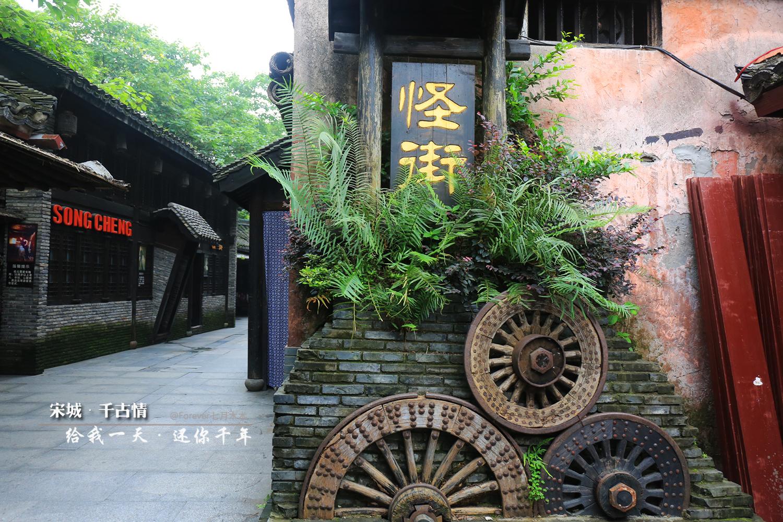 杭州-杭州宋城-怪街-七月木木