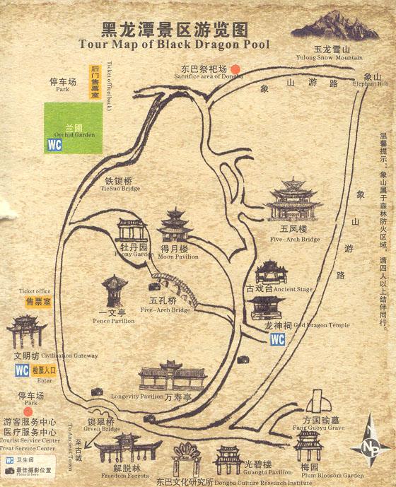 @丽江旅游发展委员会官网