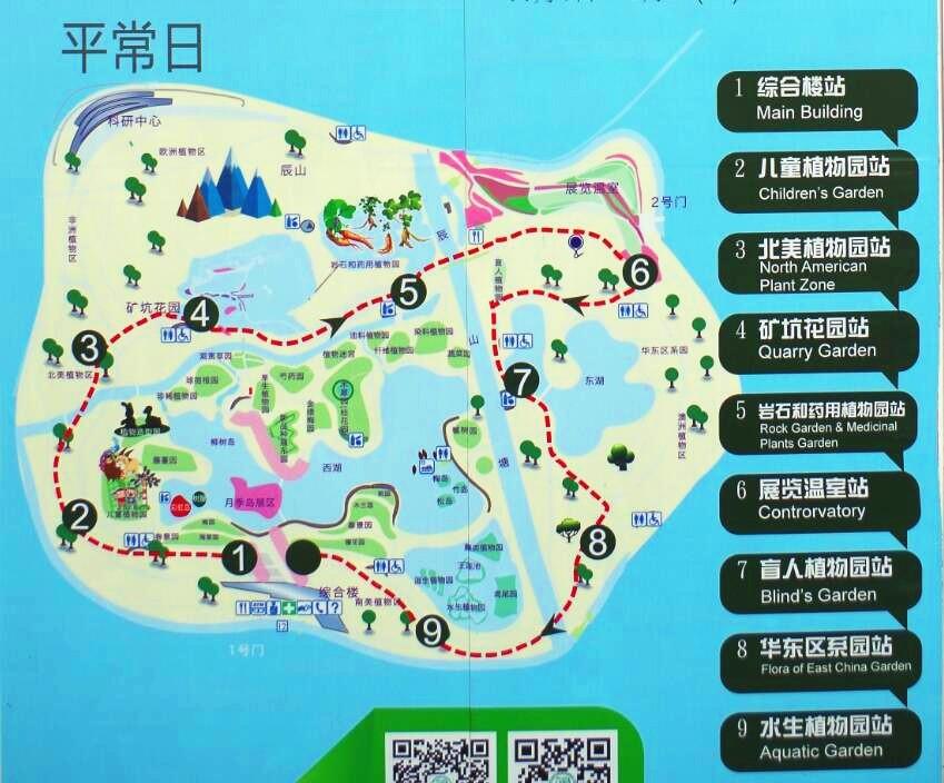 植物园旅游车线路图 @驴妈妈
