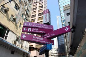 【免费上邮轮】【周末在HK】Jan. 2015.吃货走香港(大量美图和实用攻略)