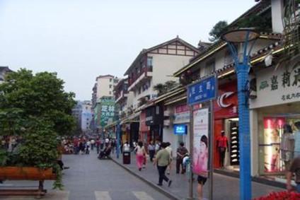 赤水市步行街