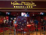 香港杜莎夫人蜡像馆+太平山缆车双程+摩天台成人票(电子票,无需快递)