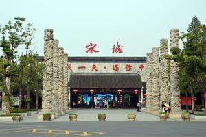 【免费上邮轮】带着小驴去杭州   游西湖、荡西溪、爬群山、逛宋城、看演艺