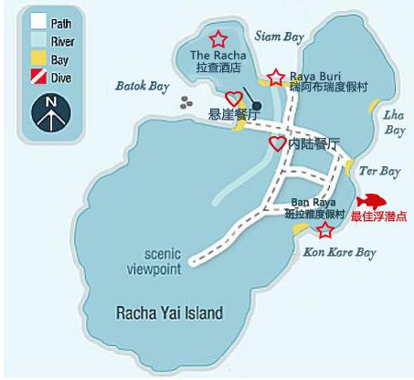 皇帝岛导览图